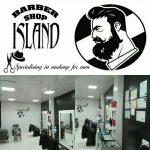 آرایشگاه جزیره