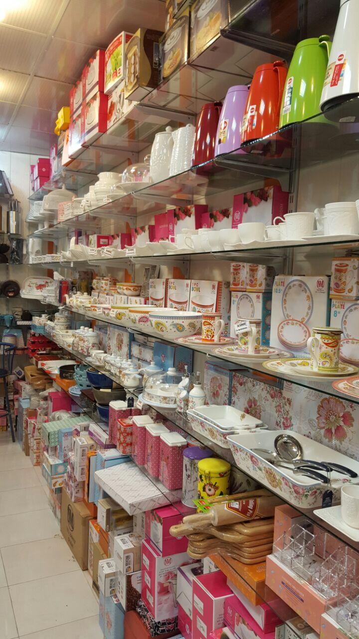 فروشگاه کادوئی کادوس