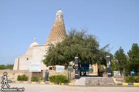 آرامگاه میر محمد حنیفه